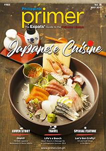 Philippine Primer – Volume 26