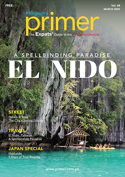Philippine Primer – Volume 48