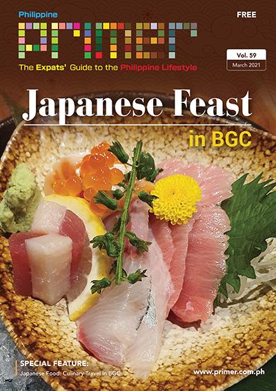 Philippine Primer – Volume 59