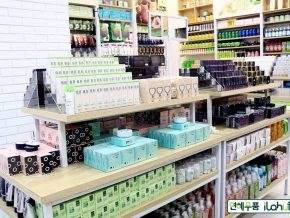 Ilahui Philippines: One stop shop for Korean inspired products
