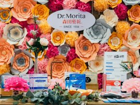 Dr. Morita Facial Masks: Taiwanese Brand with Japanese Skincare Technology