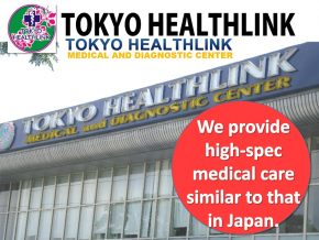 Tokyo Healthlink Inc. Medical and Diagnostic Center