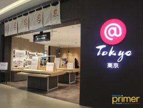 @Tokyo Features Unique, Trendy Japanese Brands for Gifts and Everyday Use