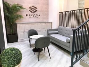 BEAUTY THAT CARES: Why KIYOSA Japanese Total Beauty is a Must-Visit Salon