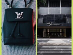 Newly Renovated Greenbelt 3 Reopens; Biggest Louis Vuitton Store in PH Unveiled