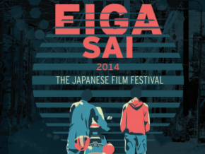 2014 Eiga Sai  (The Japanese Film Festival)