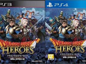 "PlayStation®4/PlayStation®3 ""Dragon Quest Heroes: Yamiryuu to Sekaiju no Shiro"""