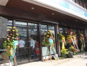 Lawson Convenience Store Opens in Manila!