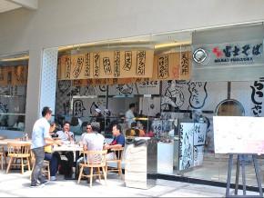 Nadai Fujisoba opens in Bonifacio High Street
