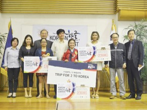 Korean Speech Contest Held in PH for the 4th Year