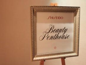 Shiseido Launches Latest Product 'Ultimune Eye'