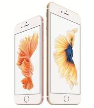 Apple Unveils its Newest – the iPhone 6S and 6S Plus