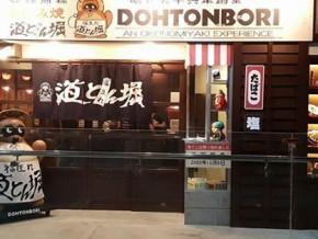 Dohtonbori Grand Opening
