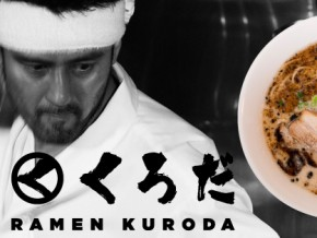 Ramen Kuroda Opens in Chinatown