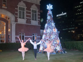 Enderun Colleges lights up its first eco-friendly and sustainable Christmas tree
