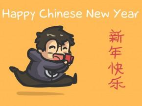 Filipino-Chinese Relations: Chinese New Year 2016