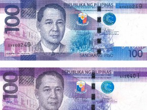 BSP to release new P100 bill on Feb 1