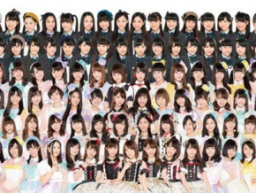 AKB48 sister group in Manila to be called MNL48