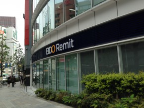 BDO opens remittance center in Japan