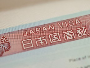 Japan to ease visa requirements this summer