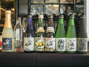 A taste of Japanese Sake: Hakkaisan Sake Tasting