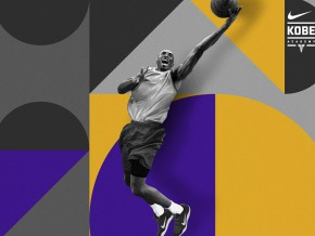 The Black Mamba returns to Manila