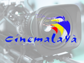 What is Cinemalaya Independent Film Festival?