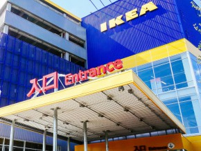 International furniture store IKEA to open soon in the Philippines
