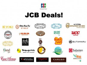 Reward yourself with these JCB Deals!