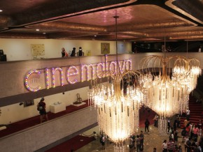 6 More Must-See Things in Cinemalaya