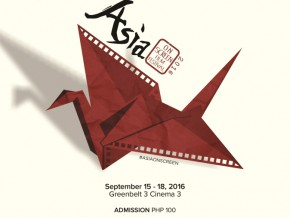 The Best of Asian Cinema: 3rd Asia On Screen Film Festival