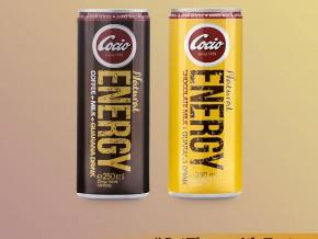 Cocio Energy: Asia's Tastiest Energy Boost