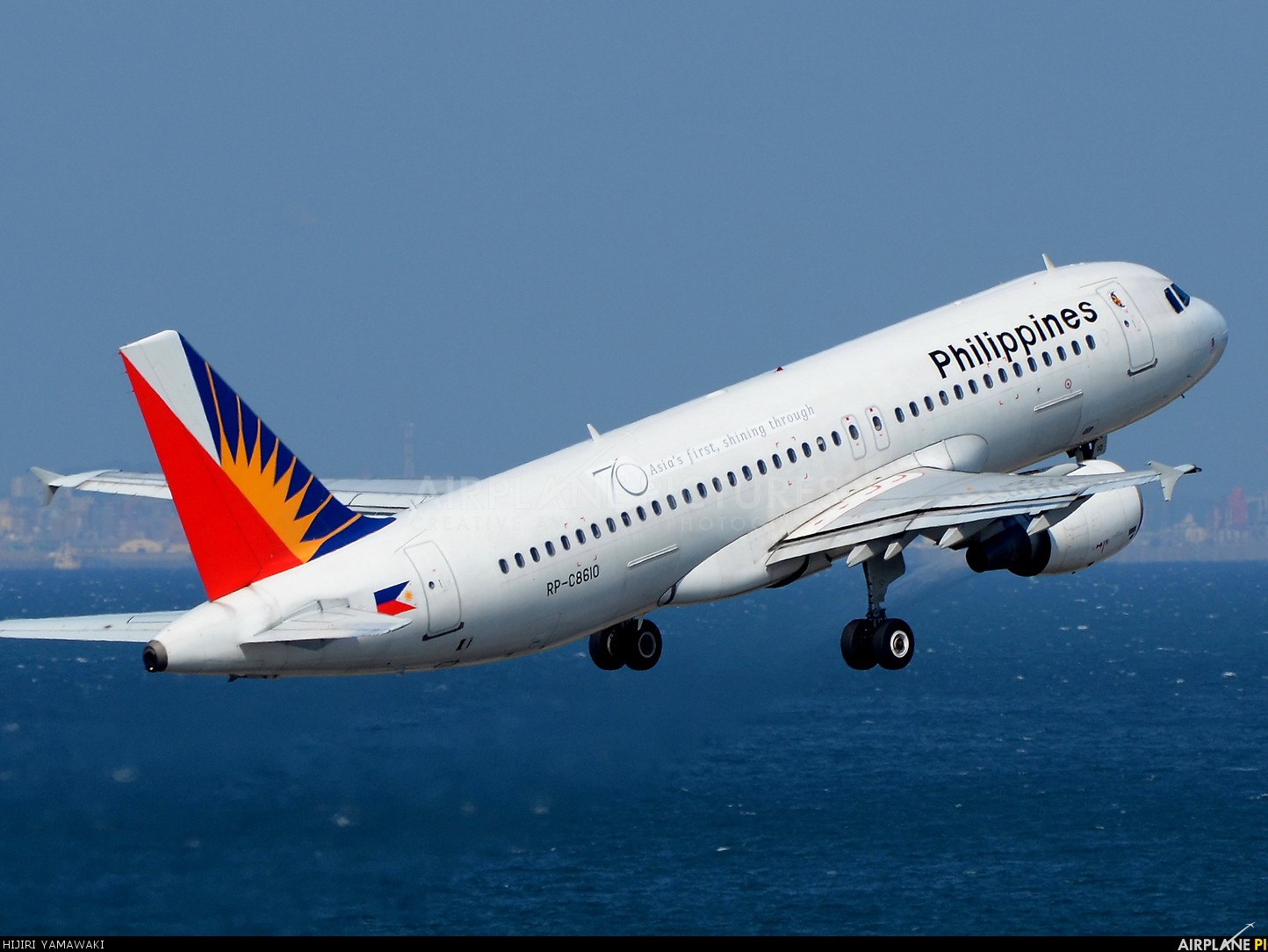 Domestic Air Travel In Philippines