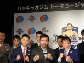 'Pacquiao Gym' opens in Tokyo, Japan
