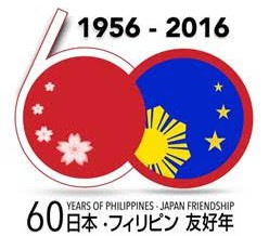 Save the Date! '60 Years of Philippines-Japan Friendship Celebration' brings AKB48 to Manila this December