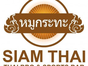 Siam Thai's Seafood Combo Package