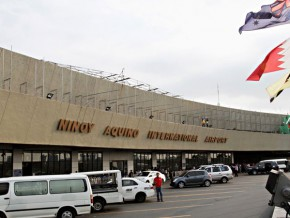 Ayala, 3 foreign firms partners for NAIA upgrade