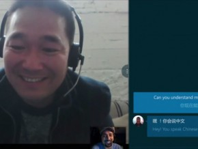 Skype's real-time translation is now available in mobile and landline calls