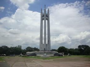Quezon City: What it's known for