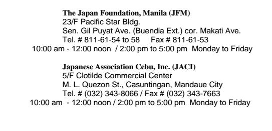 Japan Foundation Manila announces JLPT schedule and new registration
