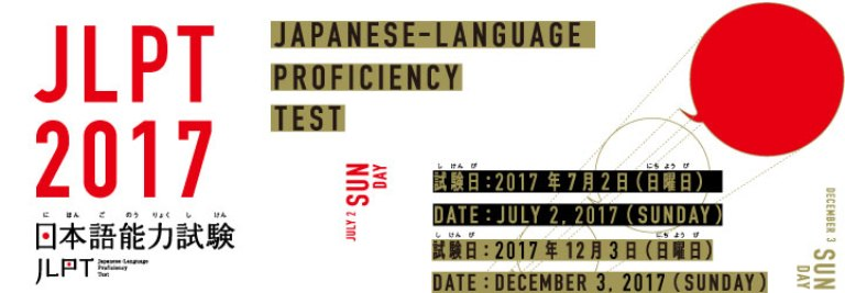 Japan Foundation Manila announces JLPT schedule and new registration