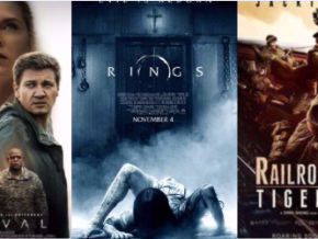Movies to come out this February