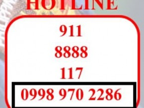 Call this hotline to report corrupt police officers