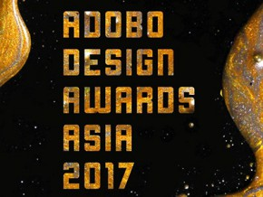 CALL FOR ENTRIES: adobo Design Awards Asia begins this February