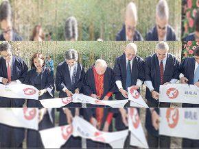 'Tsuruki-En' Japanese Garden unveils at Washington Sycip Park