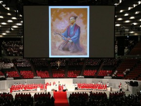 Japanese samurai Takayama Ukon declared 'blessed' on Tuesday