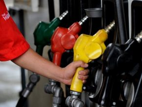 ADVISORY: Prices of petroleum to go down today