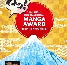 Japan Embassy in PH invites artists to join the '11th Japan International MANGA Award'