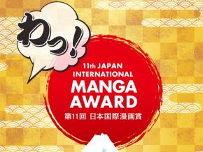 The 11th Japan International MANGA Award is still accepting entries!