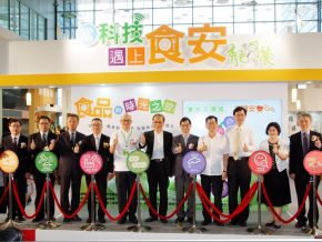 16 top PH firms join Taipei International Food Show